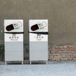 Miejskie kosze na śmieci
